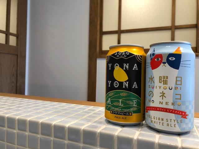 新しい部屋に似合うクラフトビールはリノクラフトの大好物