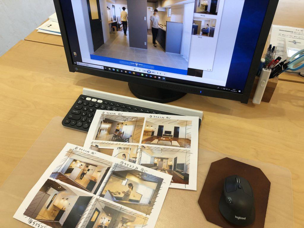 撮影したリノベーション写真をトリミングや色の補正をした上でWeb上にアップするべく、検討作業中です。