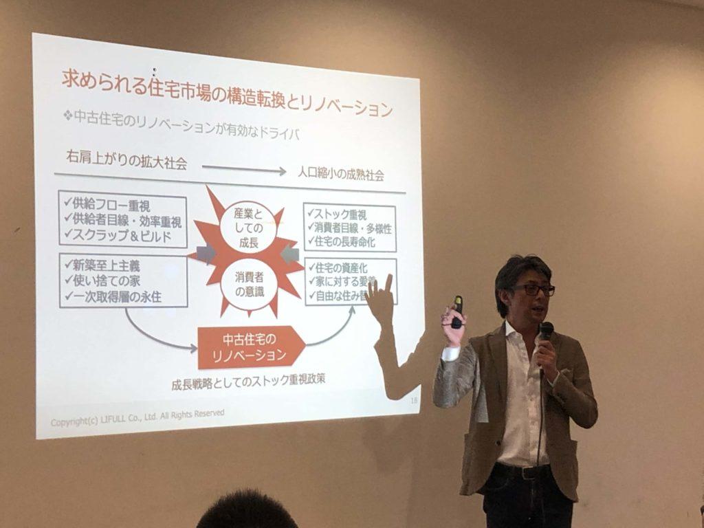 リノベーション協議会発起人である島原万丈氏による基調講演