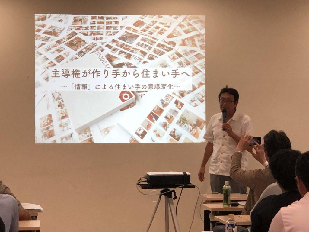 リノベーションのトップデザイナーである石井氏によるトレンドセミナー