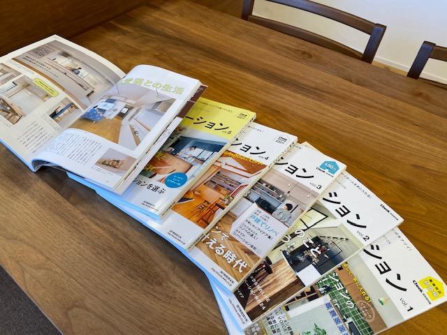 雑誌「東海リノベーションVol.6」にリノクラフト掲載されました。