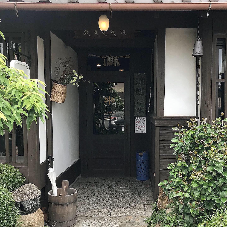古民家を改装したような雰囲気のある喫茶店