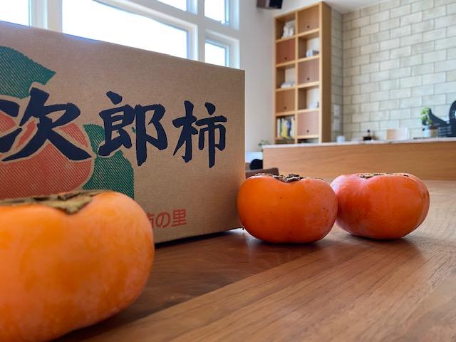 次郎柿をいただきました