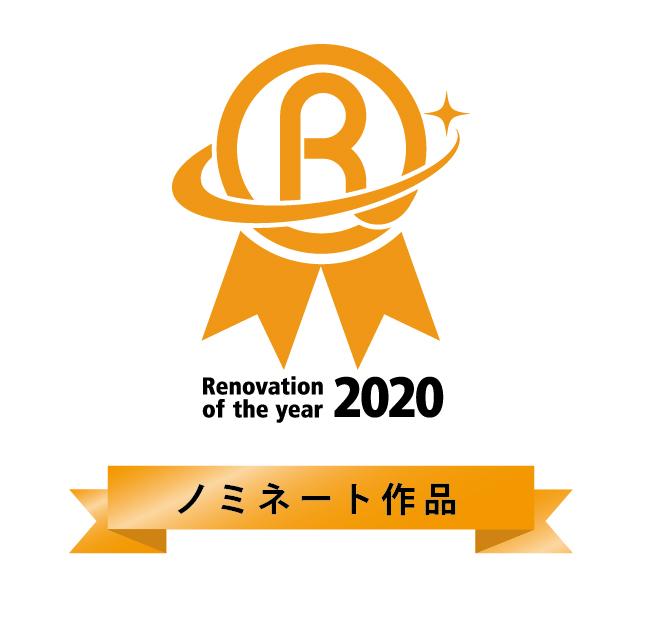 リノベーション協議会が毎年開催するコンテストにリノクラフトがノミネートされました
