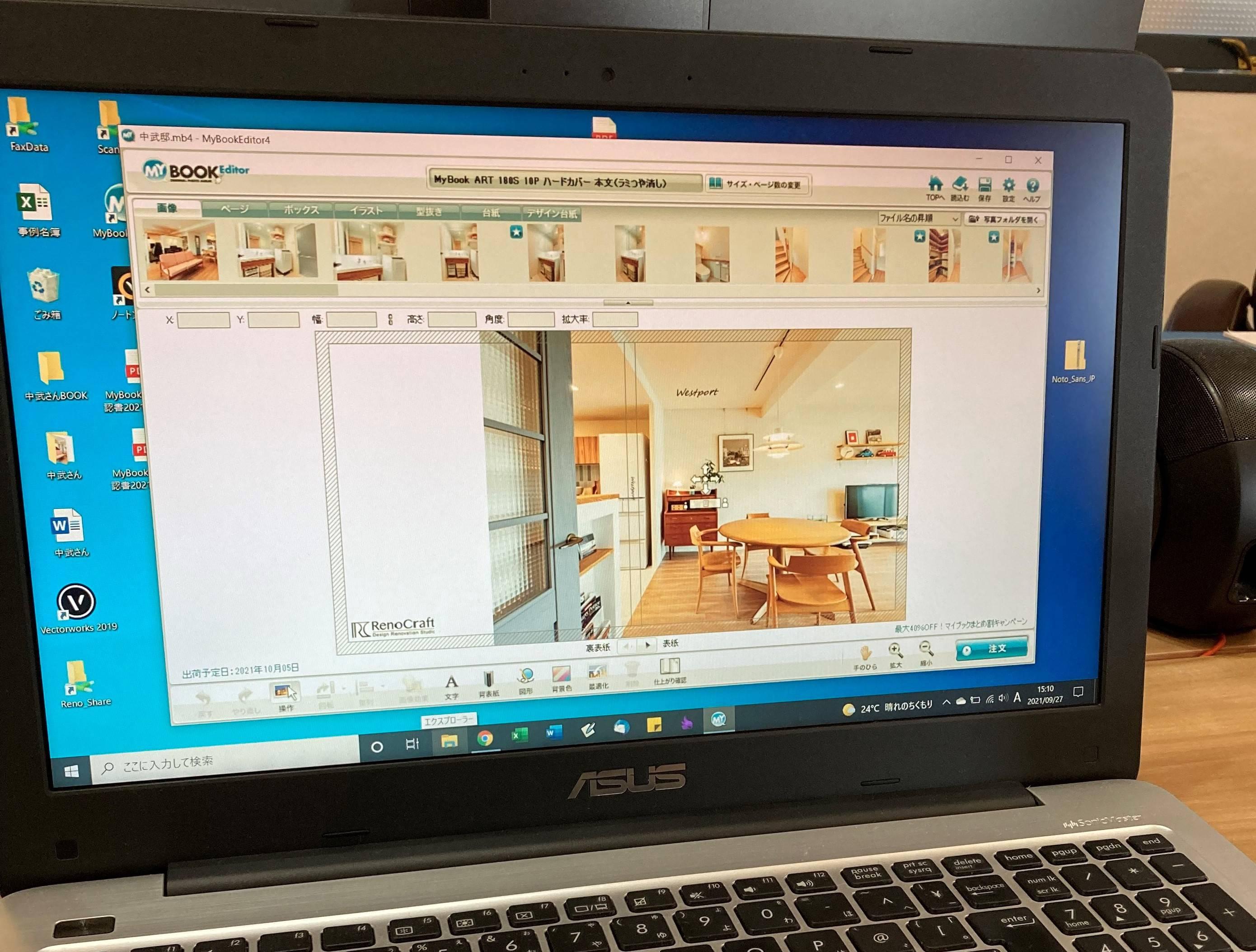 豊橋市でリノベーションを手掛けるリノクラフト株式会社でマンションリノベーションされたOB様NさんのMYBOOKを作成中です